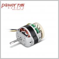 Buy cheap Juicer 230V Brushless DC Motors / High Efficiency BLDC Motor Mini from wholesalers