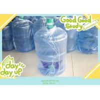 Buy cheap Blue Barrel Mineral Water Bottle Filling Machine from wholesalers