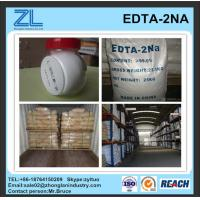 Buy cheap Disodium ethylenediaminetetraacetate dihydrat from wholesalers
