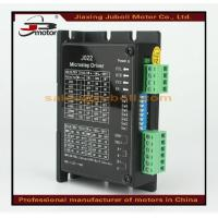 Buy cheap Stepper Motor Driver,stepper motor control board,stepper motor driving,stepper motor guide from wholesalers