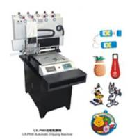 Buy cheap pvc 8 color dispensing machine from wholesalers