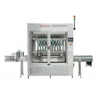 Buy cheap High Precision Automatic Bottle Filling Machine Ceramic Pump Cream Piston Filler from wholesalers