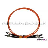 Buy cheap High Power Optical Fiber Patch Cord Fiber Optic Jumper SMA905 to SMA 905 MM OM1 62.5/125μm Duplex from wholesalers