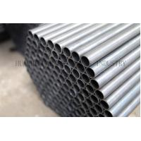 Buy cheap E355 EN 10297 Square Seamless Mild Steel Tubing 350mm OD , Annealed Steel Tube with BV TUV Certificated from wholesalers