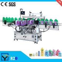 Buy cheap DY820 Double sides automatic labeling machine for Round bottles from wholesalers