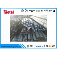 Buy cheap 1.2379 Tool 42 Crmo4 Solid Steel Round Bar , 42CrMo4 GB Brass Round Bar from wholesalers
