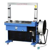 Buy cheap Packing Machinery, Strapping Machine (PKM-800) from wholesalers