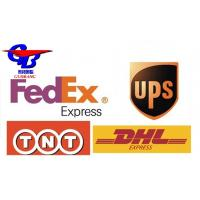 Buy cheap Express for UPS/DHL/FedEx/TNT/Aramex/Mateen/EMS From China to Worldwide from wholesalers