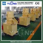 Buy cheap wood pellet machine / grass pellet machine / straw pellet machine from wholesalers