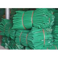 Buy cheap HDPE Green Sun Shade Netting from wholesalers