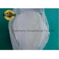 Buy cheap Lean Hard Muscle Gain Prohormone Steroids White Crystalline Powder Halodrol H-drol Powder from wholesalers