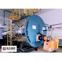 Buy cheap PLC Control Industrial Gas Fired 2 Ton Steam Boiler For Corrugator Machine from wholesalers