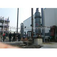 Buy cheap High Corrosion Resistant Desulfurization Equipment For Flue Gas Desulfurisation from wholesalers