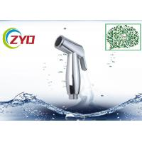 Buy cheap Round Bathroom Toilet Hand Spray, Stainless Steel Hose Toilet Hand Shower from wholesalers