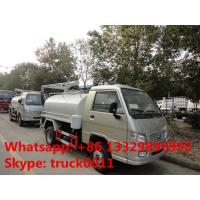 China FORLAND 4*2 RHD Mini fecal suction truck for sale, high quality and best price FORLAND smallest vacuum truck for sale on sale
