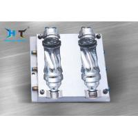 Buy cheap Stainless steel 2 cavity mould , Custom Mineral mould in water bottle from wholesalers