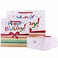 Buy cheap Cheap happy birthday paper bag wholesale custom printing logo with handle from wholesalers