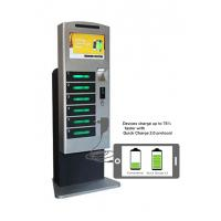 Buy cheap Self Service Mobile Cell Phone Charging Station with Casino Credit Card Operated from wholesalers
