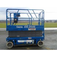 Buy cheap Hotels / grand hall Electric Lifting Platform 300 - 800kg for 10m 12m 14m work height from wholesalers