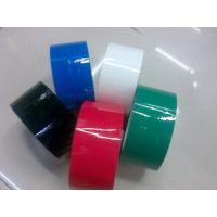 Buy cheap BOPP Packing Tape (PACK-02) from wholesalers