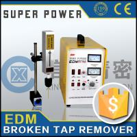 Buy cheap small cnc machine operator from wholesalers