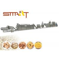 Buy cheap Automatic Puff Snacks Snacks Production Machines Stainless Steel Material Made from wholesalers