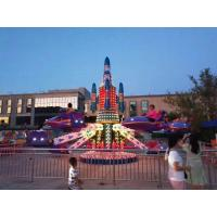 Buy cheap 8 Arms Children'S Fairground Rides 380V Color Light Auto Controlled Flying Car from wholesalers