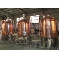 300L stainless steel craft beer brewing equipment commercial for brewpub/restaurant/bar Manufactures