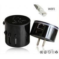 Buy cheap wifi travel adapter from wholesalers