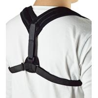 Buy cheap BS-08 Upper back support belt   Health Medical simple high quality back support belt Pain Relief from wholesalers