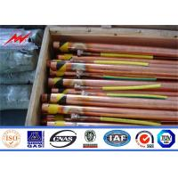 Buy cheap 0.254mm 0.33mm Copper Ground Rod Cover With Clamps Trong Corrosion Resistance from wholesalers