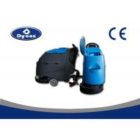 Buy cheap Hand Held Durable Commercial Floor Cleaning Machines With Cleaning Pad Low Noise from wholesalers