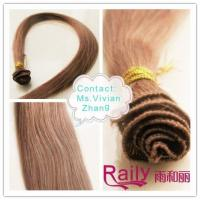 Wholesale China Human Hair Hand Tied Weft Hair Extension from china suppliers