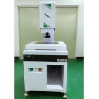 Buy cheap High Stability CNC Optical Measurement Systems For Industrial Inspection from wholesalers