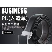 Buy cheap Pu Braided Leather Belt , Boys Leather Belt Dark Brown Color And Black Color from wholesalers