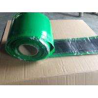 Buy cheap Standard repair strip from wholesalers