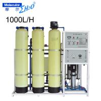 Buy cheap 1000L per Hour Purification Drinking Water Treatment Plant FRP RO system from wholesalers