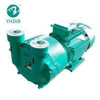 Buy cheap SK-3A 5.5KW cast iron material liquid ring vacuum pump for plastic extrusion lines from wholesalers