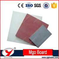 Buy cheap fireproof construction material mgo board/fireproof mgo board/magnesium oxide sheet from wholesalers