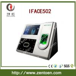 Buy cheap IFACE502 face recognition + fingerprint function biometric punching machine/ biometric attendance machine from wholesalers