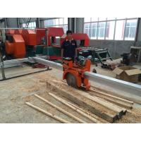 Buy cheap Ultra portable sawmill(13HP diesel engine) from wholesalers