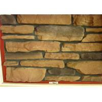 Quality Thick  Cement Artificial Wall Stone For Outside Garden Steam - Cured for sale