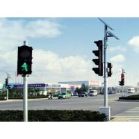 Buy cheap Solar Traffic Signal Light from wholesalers
