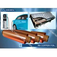 Buy cheap 6 Micro Meter Ultra Thin Electrodeposited Copper Foil ED For Mobile Phone Battery from wholesalers