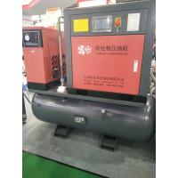 Buy cheap 15kw Belt Driven Screw Air Compressor With Tank + Dryer + Filter Industrial For Medical from wholesalers