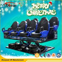 Buy cheap Outdoor Electronic 5D Motion Ride , 5D Movie Theatre With Virtual Reality Controller from wholesalers