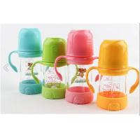 Buy cheap Colorful 240ML Slow Flow Baby Bottles For Breastfed Babies PP Handle from wholesalers