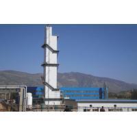 Buy cheap High Purity Liquid Nitrogen Plant / Equipment , Oxygen Nitrogen Generating Plant 220V product