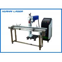 Buy cheap Good Stability Fly Laser Marking Machine , Serial Number Marking Machine from wholesalers