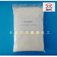 Buy cheap Zinc Phosphate Inorganic Chemical Compound Corrosion Resistant Coating On Metal Surfaces from wholesalers